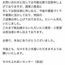 小金井市イベントスペ…