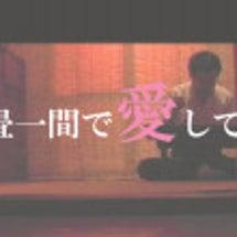 舞台情報!(*^o^…