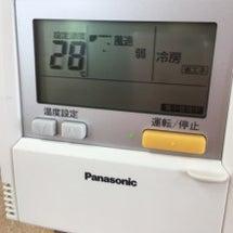 エアコンさま〜