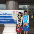 日本抗加齢医学会に行…