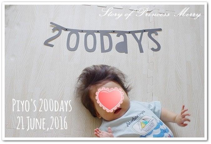 200days1