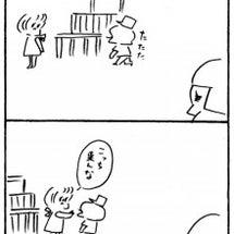 【育児日記272】他…