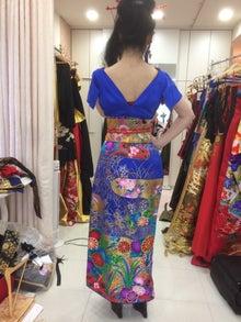 ALIANSA dress kimono