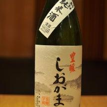 麹屋酒造店(宮城県塩…