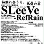 SLeeVe-Ref…