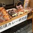 明日は加須駅通り商店…
