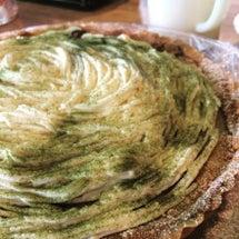 青大豆のおからクリー…