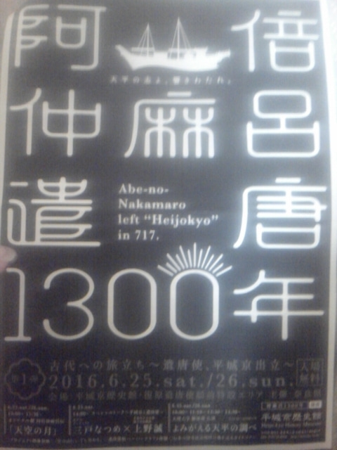 DVC00976.jpg