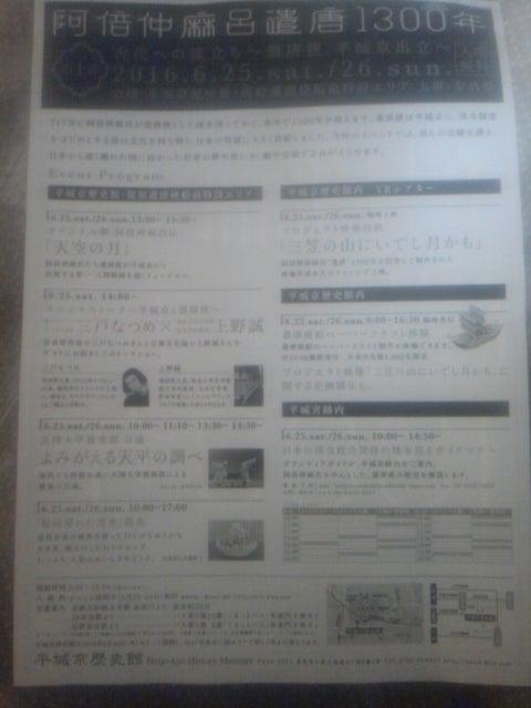 DVC00977.jpg