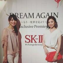 SK-Ⅱイベント