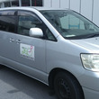 八尾の介護タクシー走…