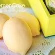 瀬戸内レモンケーキ