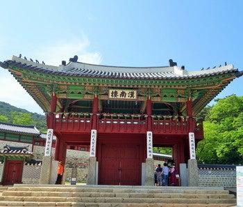 南漢山城行宮 正門