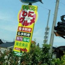 このみ広島の旅in三…