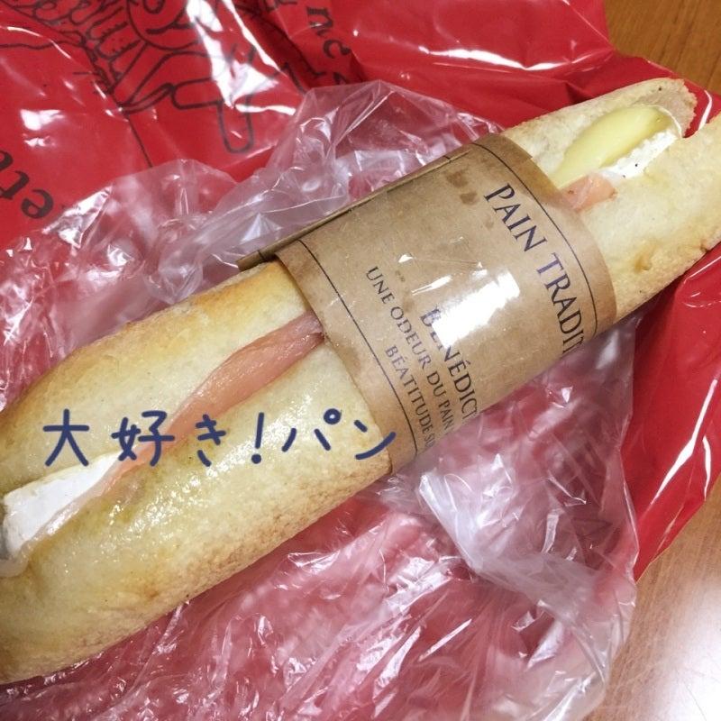 大阪の福島駅前にあるお気に入りのパン屋さん