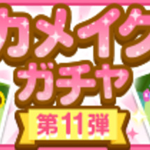 【7/22(金)12…