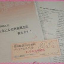 6月26日渋谷で心ス…