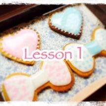 Lesson1〜馴染…