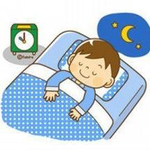 『寝る子は育つ』