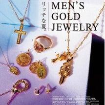 Men's Gold…