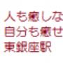 【ロミロミスクール年…