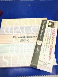 akiko elemental harmony
