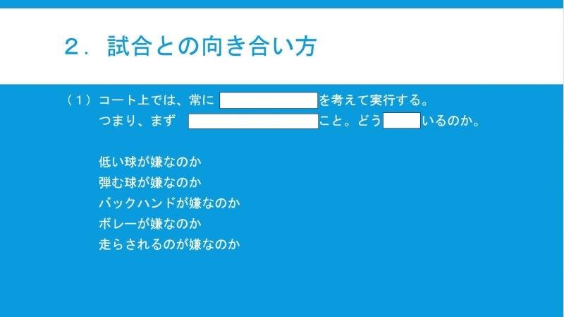 ppo画面3