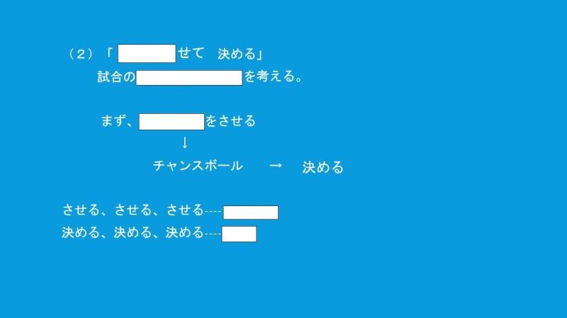 ppo画面4