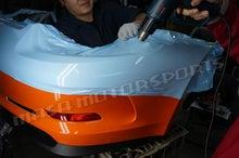 ガルフレーシングポルシェGT3ラッピング施工