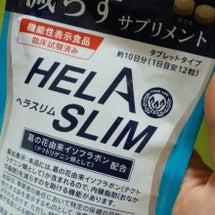 機能性表示食品 ヘラ…