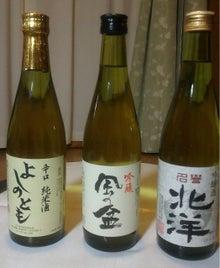 富山の酒 第1弾