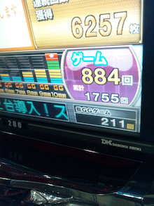 160624_184459.jpg