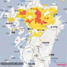 熊本 広島に対する中共の豪雨地震攻撃