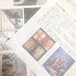 興福寺文化講座35