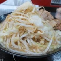 自家製太麺 ドカ盛 …