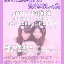 ♡6/25秋葉原ライ…