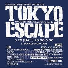 rugged-tokyo-4周年-tokyo-escape-party-flyer