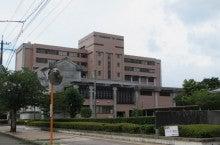 6月25日宮崎公立大学