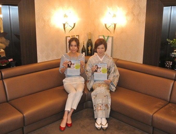 銀座クラブ由美 杉本彩さん&伊藤由美ママ