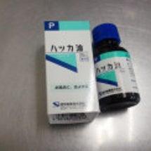 ハッカ油(独立!23…