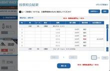 2016.6.25.大村9