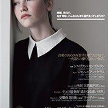 カンブルラン/読響 …
