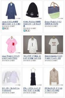 1円20160626-01