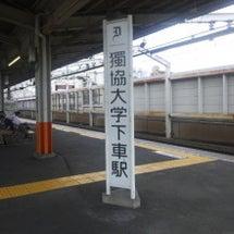 3627.駅名改称前…