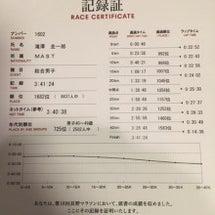 長野マラソンの正式記…