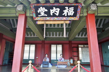 華城行宮 展示物4