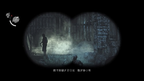 PS4 サイコブレイク感想 画像