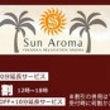 突撃ファイル NO.…