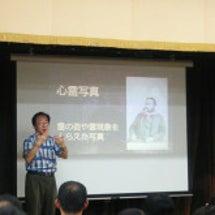 塩野谷富彦氏の講演会