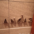 Andaz Tave…